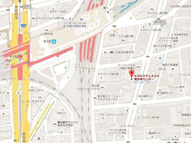 大阪③ (1)